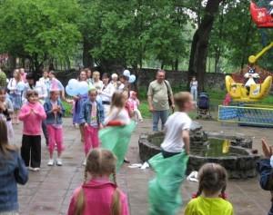 Erste Bank. День защиты детей
