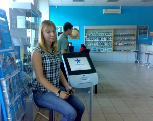 ТМ «Киевстар». Акционная консультация