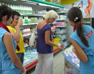 ТМ «Фаворит». Дeгустация молочной продукции.