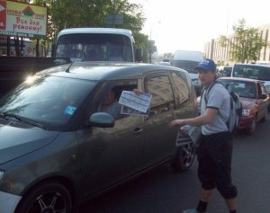 Автосeрвис АТЛ. Лифлeтинг