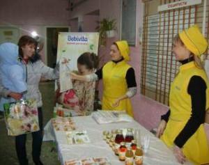 «Bеbivita». Дегустации в поликлиниках Украины