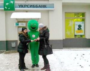 Укрсиббанк. Рекламная акция «Новогодний Зеленый Кредит». Лифлетинг.